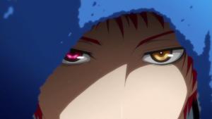 emperor eye